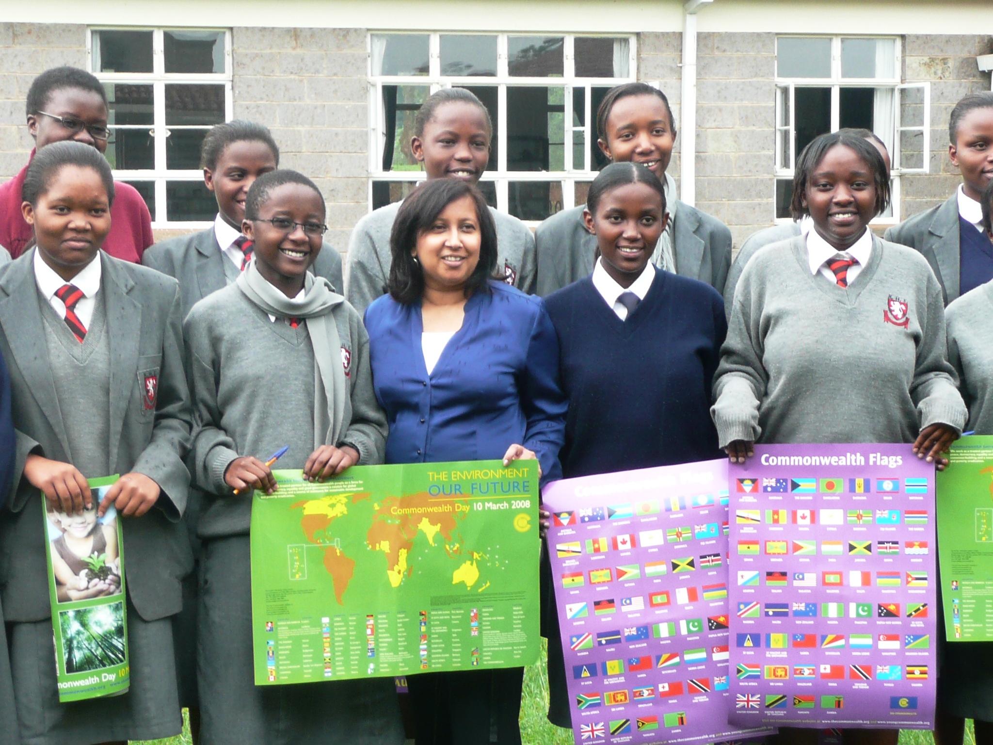 nairobi school 2008